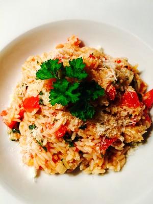 Reis mit frischen Kräutern und Tomaten  Rezept