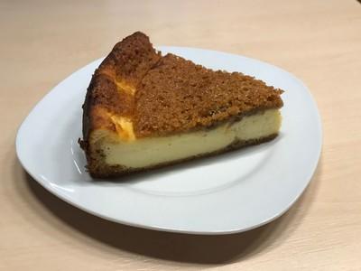 Dreh-dich-um-Kuchen Rezept