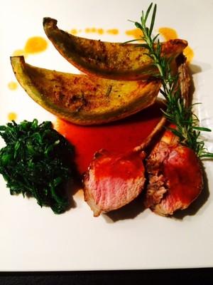 Lammfleisch in Rosmarinsauce Rezept